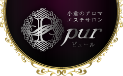 Pur(ピュール)